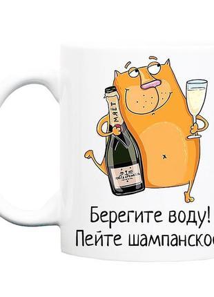 Прикольная чашка для друга или подруги новогодняя подарок