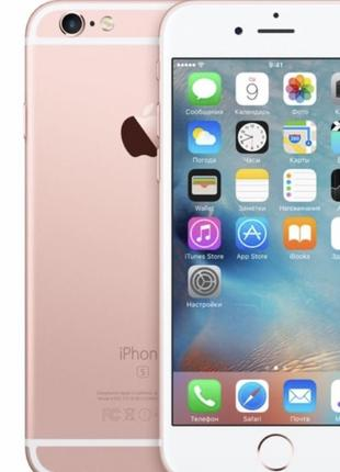 IPhone 6s 64 gb Gold, Silver, Space Grey, Rose Gold