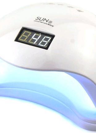 Лампа для ногтей SUN5 48W UV/LED White