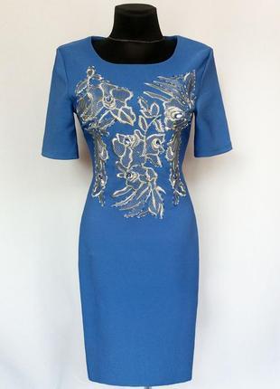 Распродажа. красивое платье. вышивка с бисером. турция. новое,...