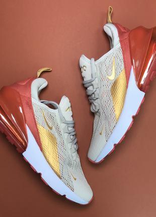 Nike Air Max 270 Beige Gold Orange (Бежевый)