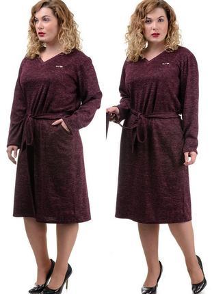 Актуальное,нарядное,повседневное,теплое платье батал