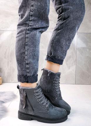 Ботинки зимние женские серые