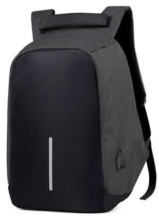 """Рюкзак АНТИВОР Bobby 15,6"""" c защитой от карманников и с USB за..."""