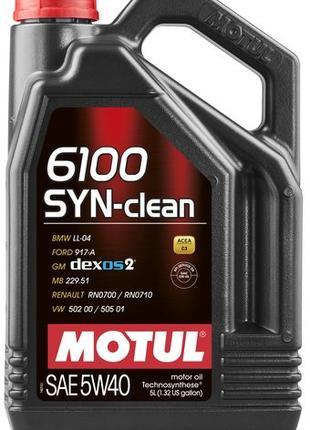 Масло моторное MOTUL 6100 SYN-CLEAN SAE 5W40 (5L)    107943