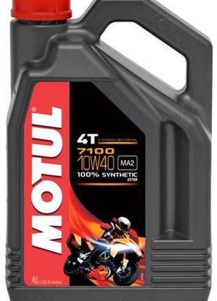 Масло моторное MOTUL 7100 4T SAE 10W40 (4L)   104092