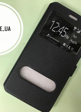 Чехол-Книжка Xiaomi Redmi Note 4x черный