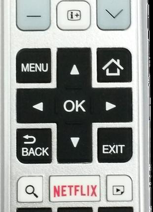 Пульт Toshiba CT-8054