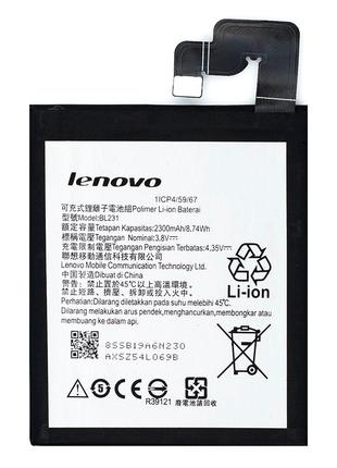 Аккумулятор Lenovo BL231 для Lenovo S90 / Vibe X2 (2300 mAh)