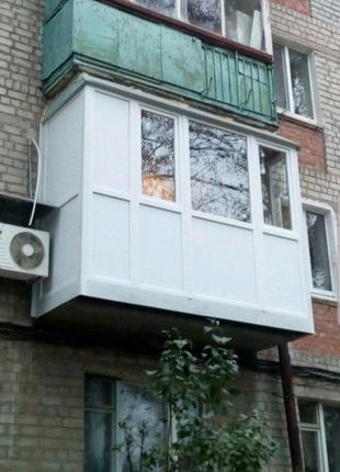 Болконы