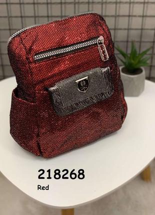Рюкзак блестящий красный