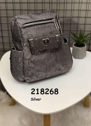 Рюкзак блестящий серый