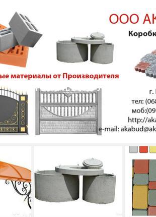 """Компания ООО """"Акабуд"""" изготовит бетонные заборы (еврозабор Кривой"""