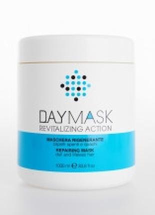 Milk Proteins Day Mask For Devitalized Hair / Восстанавливающа...