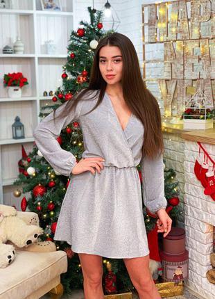 Нарядное Платье из люрекса с длинными рукавами серебро