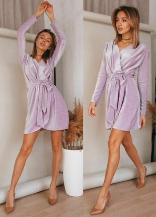 Нарядное Платье с длинными рукавами из люрекса розовое