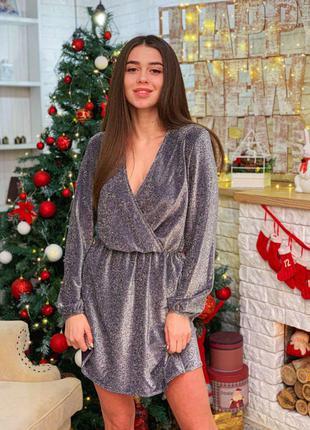 Нарядное Платье из люрекса с длинными рукавами графит