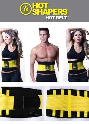 Пояс для похудения Hot Shapers Belt Power