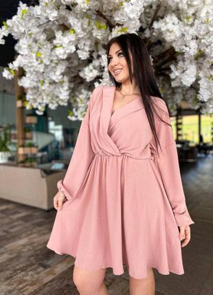 Нарядное платье с длинным рукавом Пудра