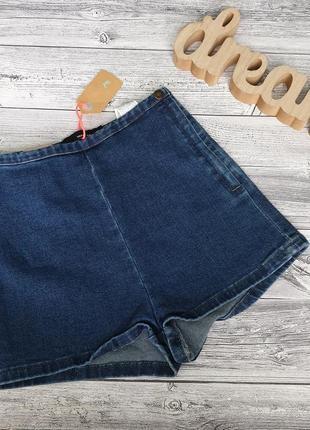 Джинсовые шорты с высокой посадкой