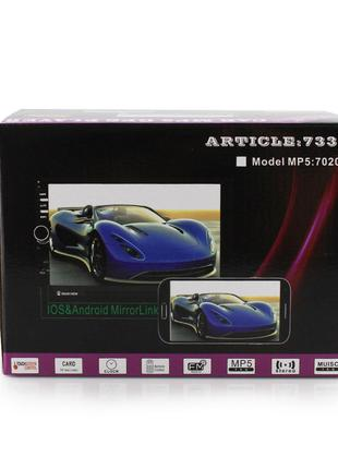 Автомагнитола 2 DIN MP5 7021 BT/GPS