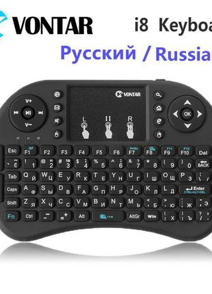 Беспроводная 2.4GHz мини клавиатура Vontar с РУССКОЙ РАСКЛАДКО...
