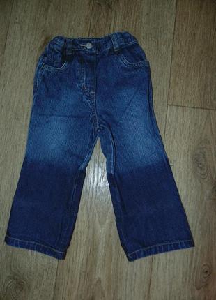 Оригинальные джинсы 1,5-3 года