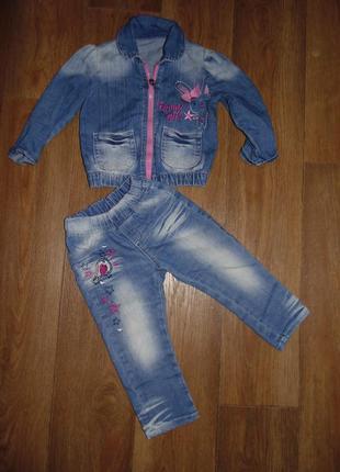 Джинсовый костюм  джинсовые штаны джнсовый пиджак 12-24мес