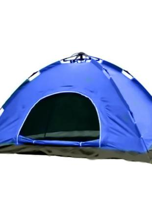 Палатка автоматическая 6-ти местная СИНЯЯ Размер 2х2,5 метра (10)