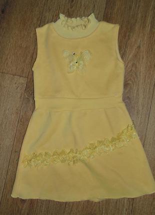 Нарядный комплект платье и болеро