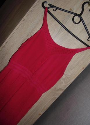 Платье сарафан в пол с разрезами