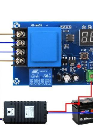 Контроллер заряда аккумуляторов XH-M602 3.7-120V