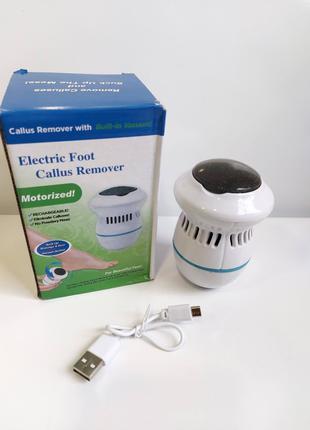 Электрическая пемза PEDI VAC прибор для удаления мозолей