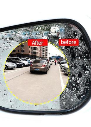 Пленка анти-дождь для зеркал авто Anti-fog film 95*95 мм