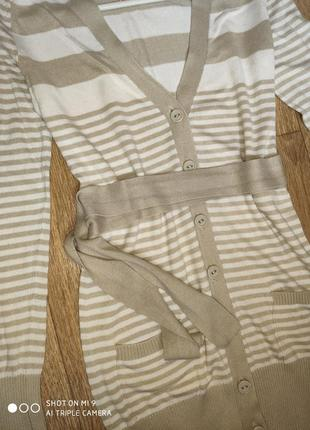 Кардиган удлиненный  кофточка на пуговках