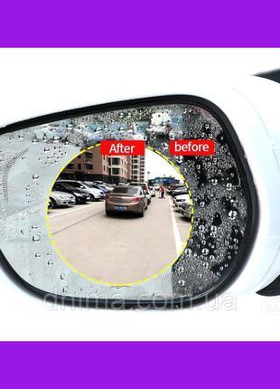 Пленка анти-дождь для зеркал авто Anti-fog film 95*135 мм
