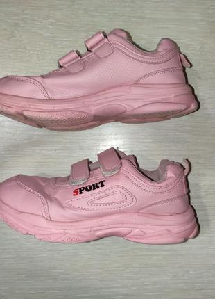 Класнючие кроссовки