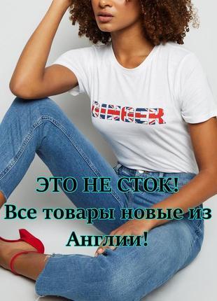 New look. товар из англии. комфортная футболка с надписью. на ...