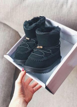 Распродажа детские угги средние, черные шнуровка