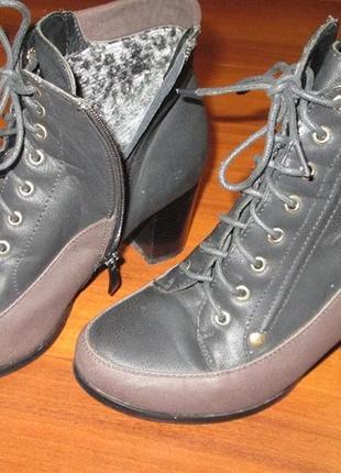 Женские ботиночки демисезонные