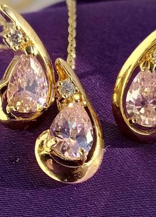 Серьги с кулоном - розовый кристалл