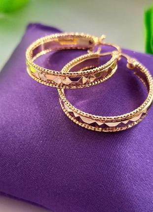 Серьги-кольца xuping