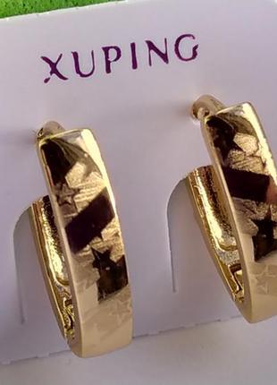 Серьги-скобы с напылением xuping - звездочки