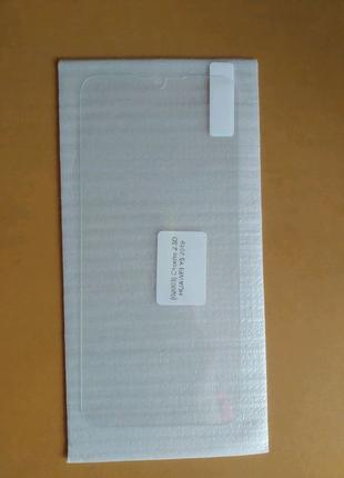 Защитное стекло Huawei Y5 2019