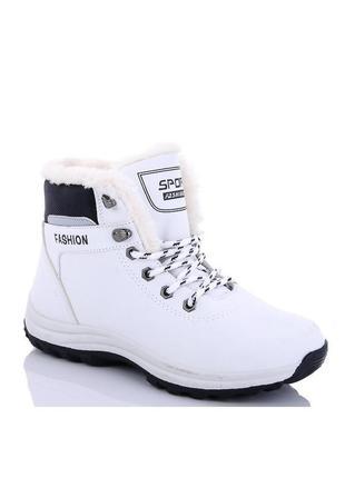 Женские зимние белый спортивные ботинки  на шнуровке украина