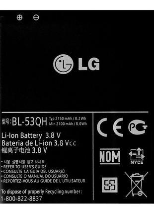 Батарея LG BL-53QH для LG Optimus L9 / Optimus 4X HD (2150 mAh)