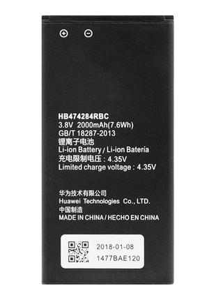 Батарея Huawei HB474284RBC для Huawei G620s / Honor 3C Lite / ...