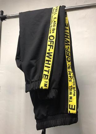 Спортивные утеплённые штаны Off White Yellow Stripe Черные