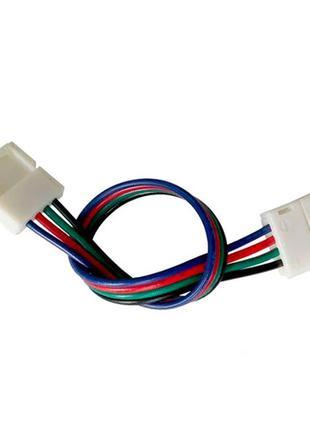 Коннектор двусторонний для 10мм ленты LED SMD 5050 RGB, 2 зажима