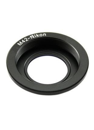 Адаптер переходник M42 - Nikon F AI, коррект линза Ulata
